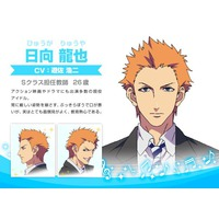 Profile Picture for Ryuuya Hyuuga
