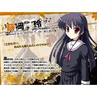 Profile Picture for Rei Makioka