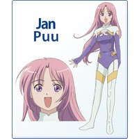 Image of Jan Puu