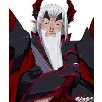 Image of Surt - Demon Emperor of Hell Fire