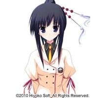 Image of Nagisa Setouchi
