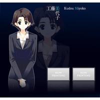 Image of Miyoko Kudou