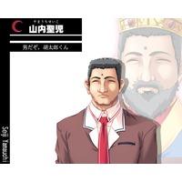 Profile Picture for Seiji Yamauchi