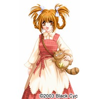 Image of Ayana
