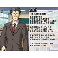 Image of Oosugi