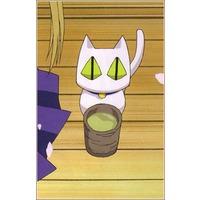 Image of Utamaru