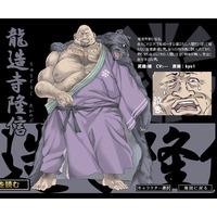 Image of Takanobu Ryuuzouji