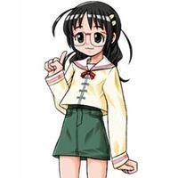 Image of Kazuko Nakajima