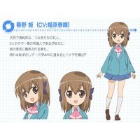 Image of Hime Haruno