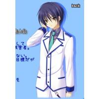 Profile Picture for Yuu Kanozaki