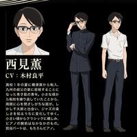 Profile Picture for Kaoru Nishimi