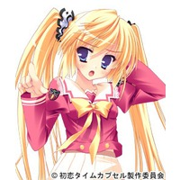 Image of Mio Kiwada