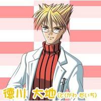 Image of Daichi Togawa