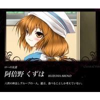 Image of Kuzuha Abeno