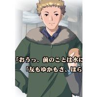 Image of Tomoyuki Yamaga