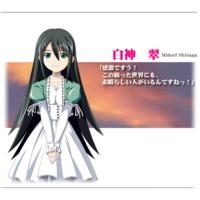 Profile Picture for Midori Shiraga