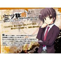 Profile Picture for Tsukasa Mitsubayashi