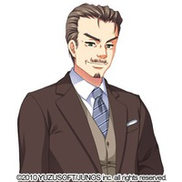 Image of Isumi Kanemoto