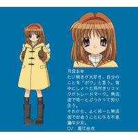 Image of Ayu Tsukimiya