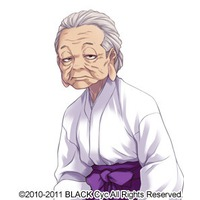 Image of Haru Kizaki