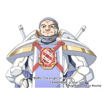 Image of Bors the knight