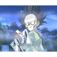 Image of Ghost Bonz