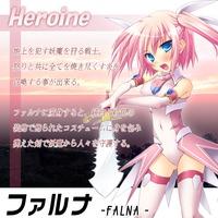 Image of Falna