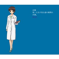 Image of Female doctor