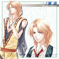 Image of Shinogu Ichinose