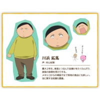 Image of Takuma Kawahama