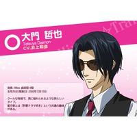 Image of Tetsuya Daimon