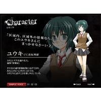 Image of Yuuki
