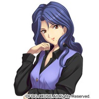 Image of Saya Tokiwa