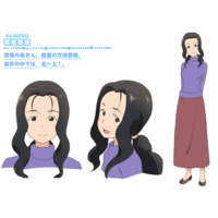 Image of Haruna Otoo