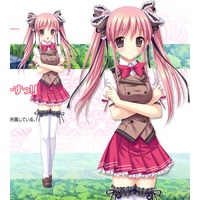 Profile Picture for Wakana Shindou