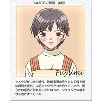 Image of Fuyumi