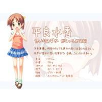 Image of Mizuka Taira