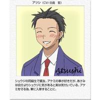 Image of Atsushi