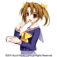 Image of Yuina Kurumi