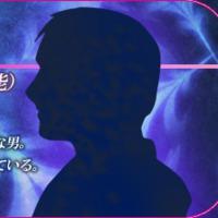 Image of Seiichi Hanasaki