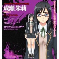 Image of Akari Naruse
