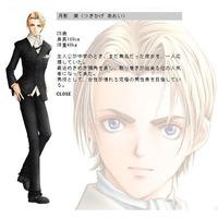 Profile Picture for Aoi Tsukikage