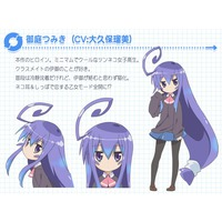 Image of Tsumiki Miniwa