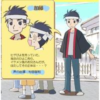 Profile Picture for Katou