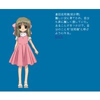 Image of Sayuri Kurata (child)