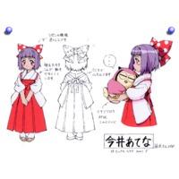 Image of Athena Imai