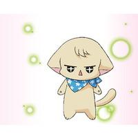 Image of Chichimaro