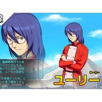 Image of Yurii