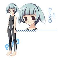 Image of Piko