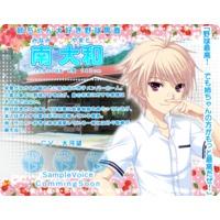Image of Yamato Minami